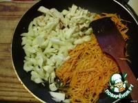 Перец  и баклажан фаршированные ингредиенты