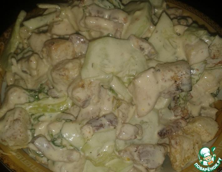 Рецепт: Салат Миа