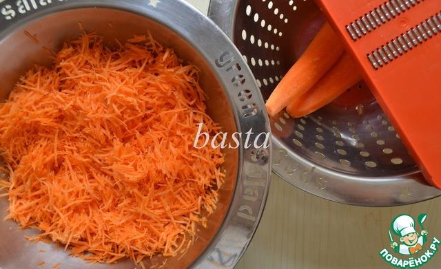 варенье из моркови рецепт