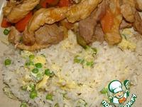 Жареный рис с зеленым горошком и яйцом ингредиенты