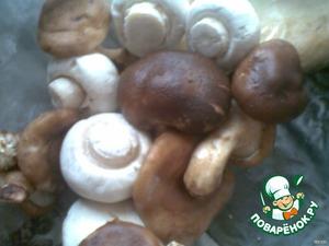 грибы ошщпарила кипятком