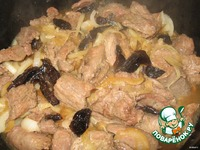 Пикантные мясные рулетики с черносливом ингредиенты