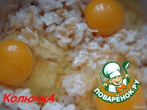 add eggs, sprinkle with salt and pepper