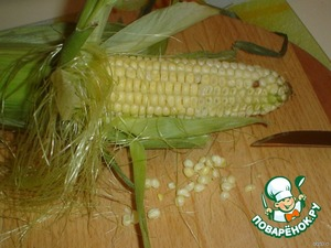 Take the corn cob, releasing him from the leaves and using a knife, separate the wheat