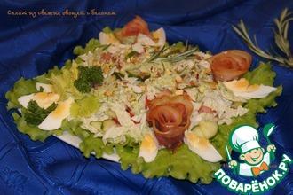 Рецепт: Салат из свежих овощей с беконом