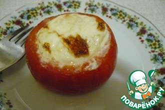 Рецепт: Горячая закуска  Яйцо запеченное в помидоре