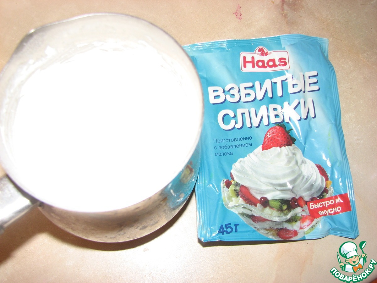 """Тортик """"Ягодное Облачко"""""""