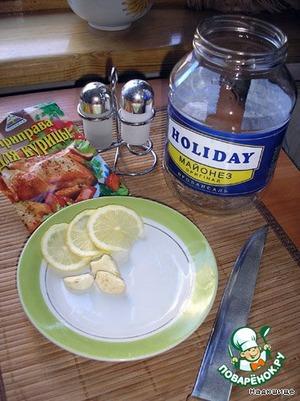 Готовим маринад: майонез смешиваем с мелко рубленным или выдавленным чесноком, соком лимона (цедра тоже подходит), приправляем специями, солью.