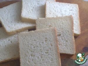 Подготавливаем хлеб.