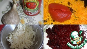 """Борщ """"Городской"""" – кулинарный рецепт"""