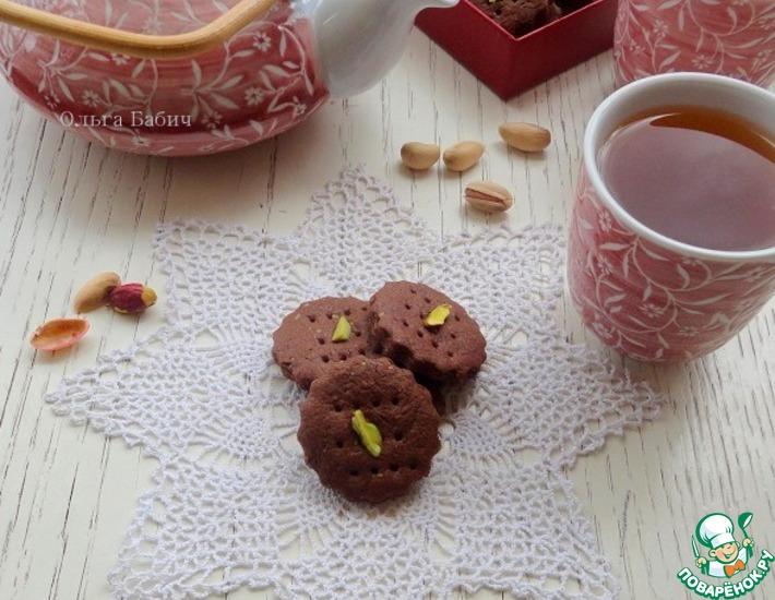 Рецепт: Шоколадное печенье с фисташками