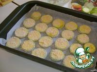 Чипсы из кабачков ингредиенты