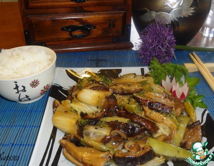 Рецепт: Шиитаке с овощами