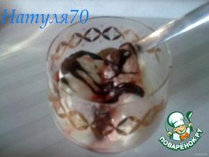 А теперь накладывам мороженое и, при желании, поливаем растопленным шоколадом и любым вареньем, желательно кисленьким!
