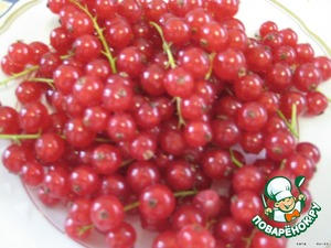 Do currant jelly:  red currants wash, dry,