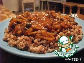 Buckwheat in a bowl, top with mushrooms. Can sprinkle cheese if desired:)  Bon Appetite:)!