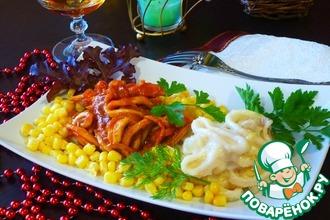 Рецепт: Кальмары в пикантном соусе (соусах)