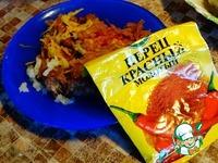 Тайский суп с фрикадельками из свинины ингредиенты