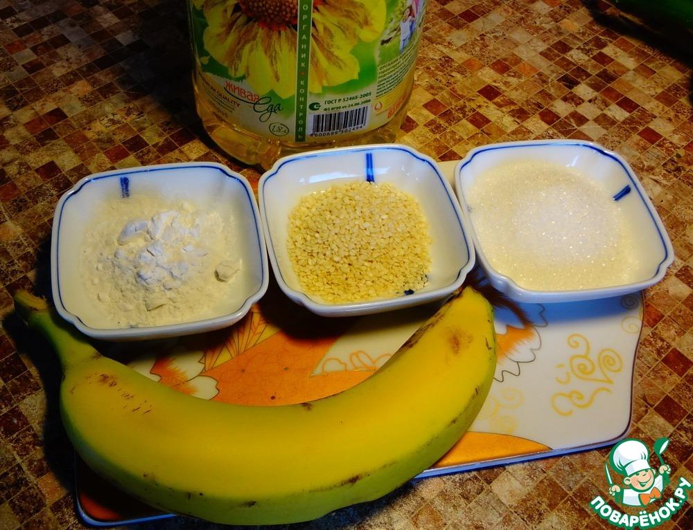 Бананы в карамели по-тайски
