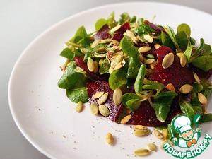 "Салат ""Рапунцель"" – кулинарный рецепт"
