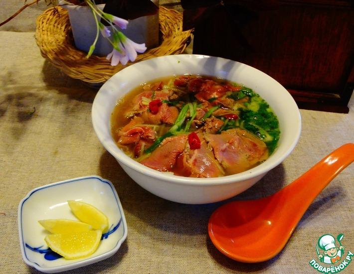 Рецепт: Суп Фо бо по-вьетнамски