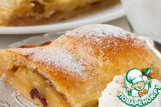 Рецепт: Сочный пирог с яблоками