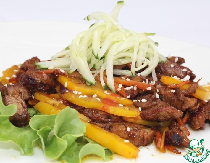 Рецепт: Теплый салат из говядины