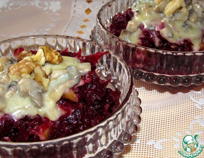 Рецепт: Свекла с сырным соусом и грецкими орехами