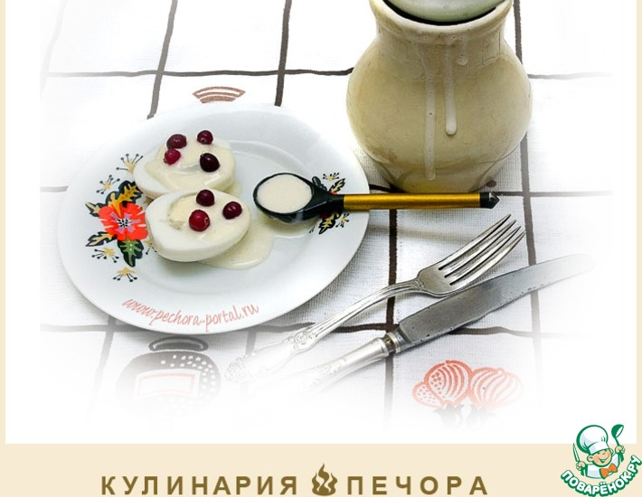 Рецепт: Соус яичный-майонез домашний