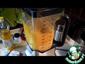 Рецепт Суп-пюре из тыквы и чечевицы
