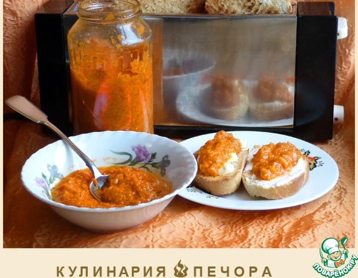 Рецепт: Икра из кабачков
