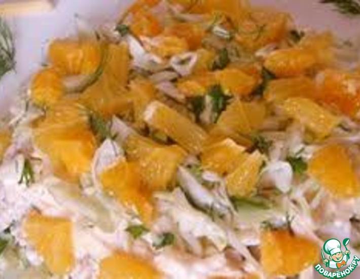 Рецепт: Салат с апельсинами