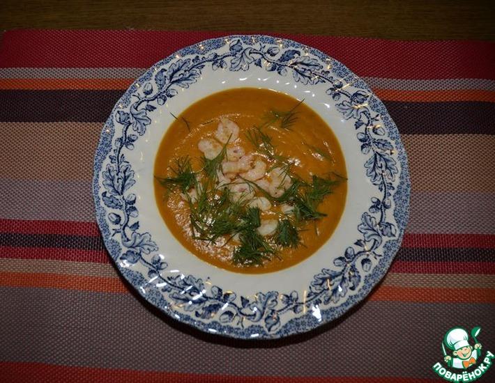 Рецепт: Суп тыквенный с креветками