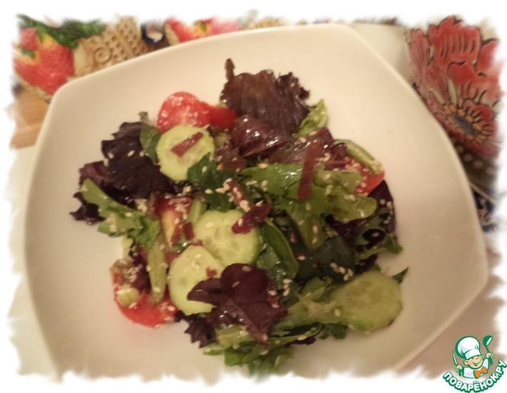Рецепт: Зелёный салат с бастурмой