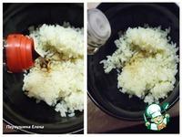 Суши Гункан-Маки ингредиенты