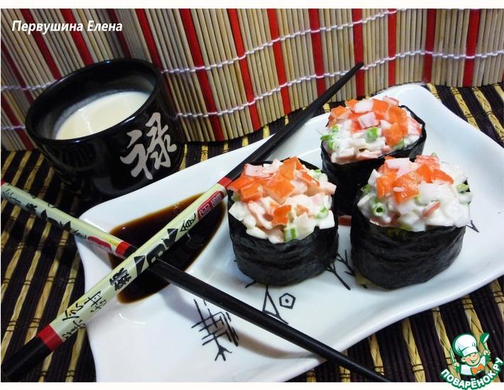 Рецепт: Суши Гункан-Маки