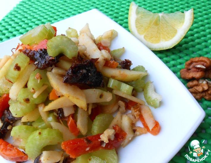 Рецепт: Салат с сельдереем Будьте здоровы!