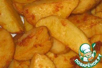 Рецепт: Картофель по-деревенски запеченный