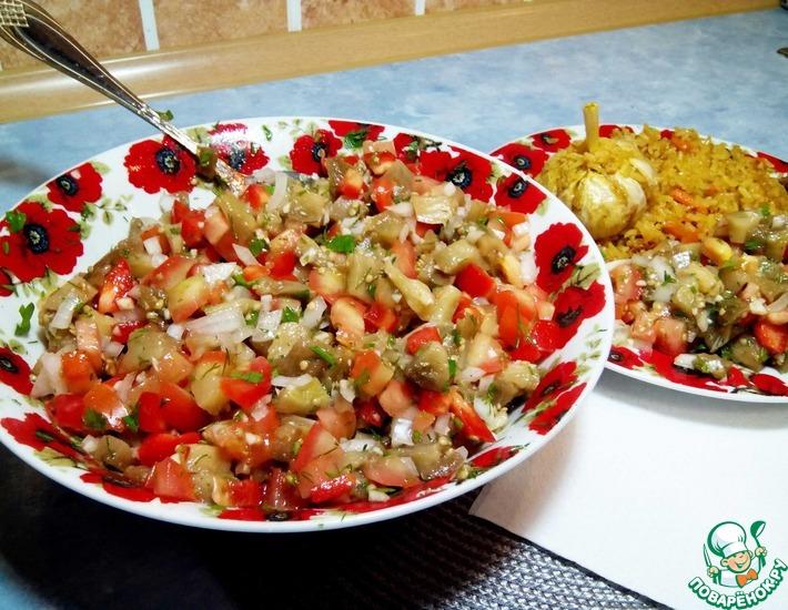 Рецепт: Осенний салат с печеными баклажанами