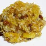 Рис с тыквой и сухофруктами (Диета № 5)