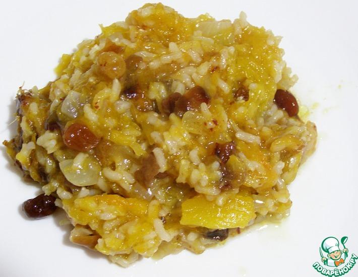 Рецепт: Рис с тыквой и сухофруктами (Диета № 5)
