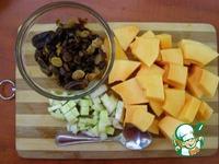 Рис с тыквой и сухофруктами (Диета № 5) ингредиенты