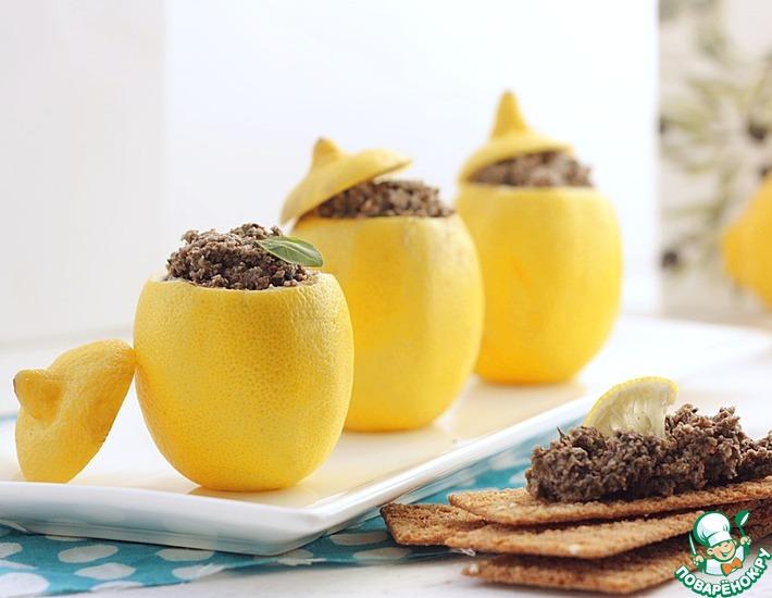 Рецепт: Фаршированные лимоны с тапенадой