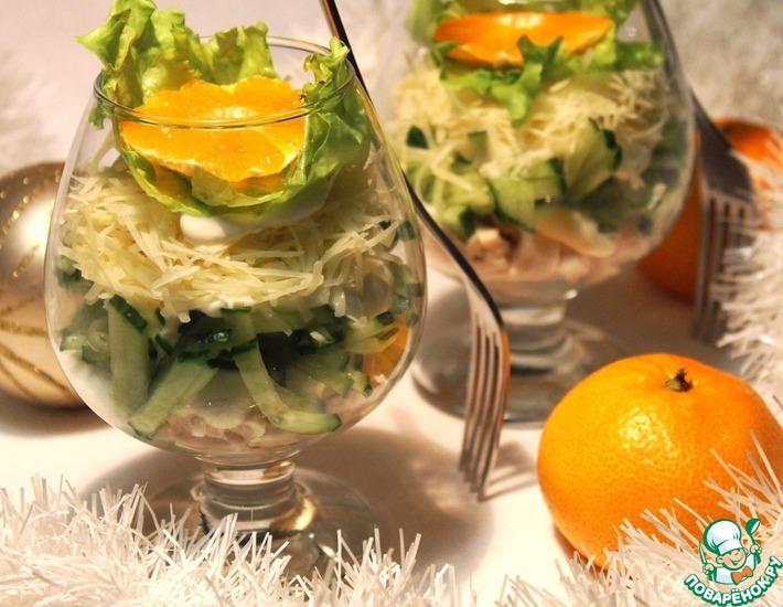 Рецепт: Новогодний салат Романтика