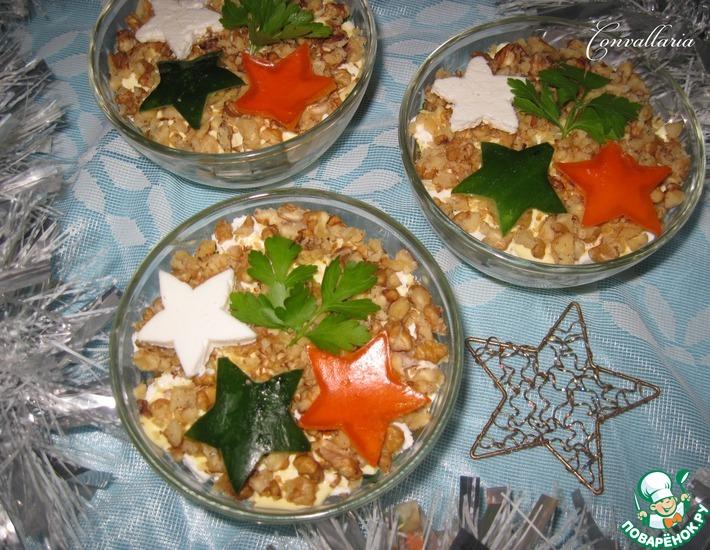 Рецепт: Салат Три звезды