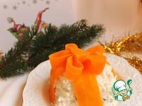 Салат Подарок ингредиенты
