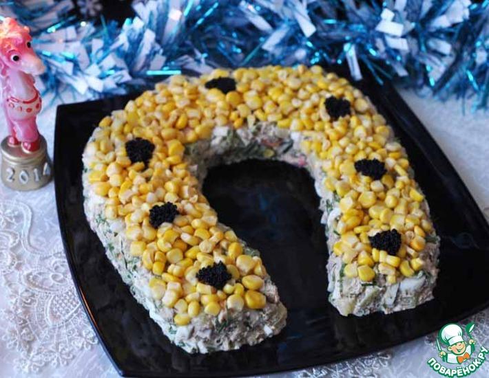 Рецепт: Салат Золотая подкова