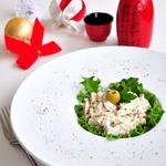 Закуска-салат Пьемонтский