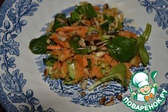 Рецепт: Фельд-салат с морковью и яблоком
