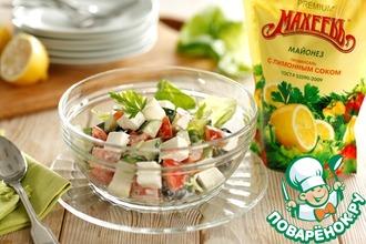 Рецепт: Салат по-гречески